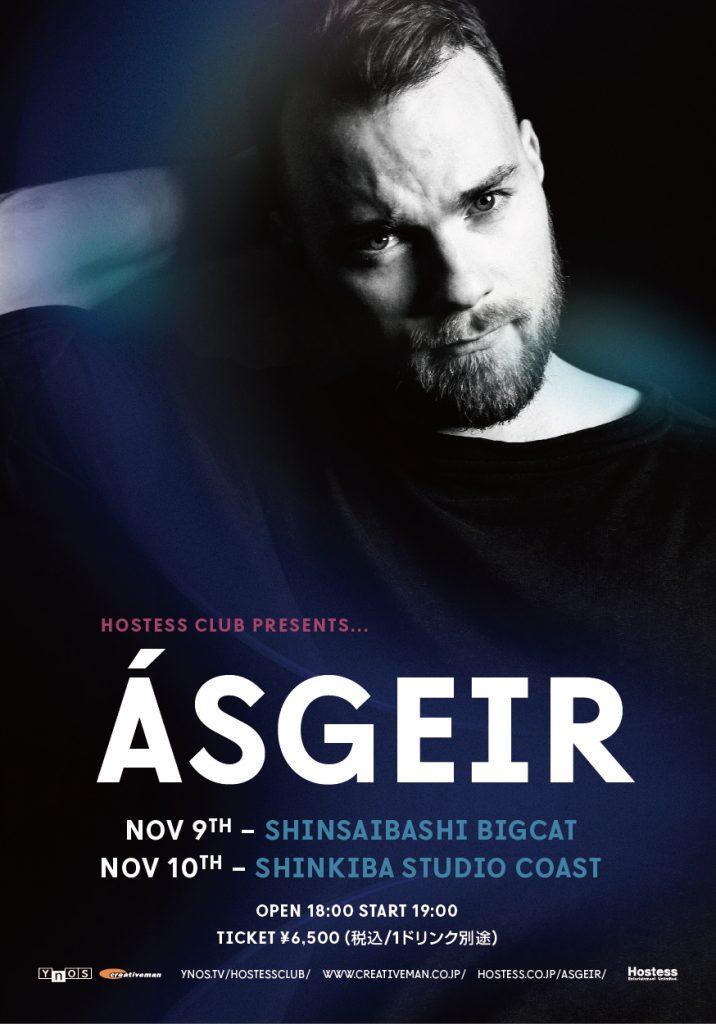 Ásgeir Japan Tour 2017
