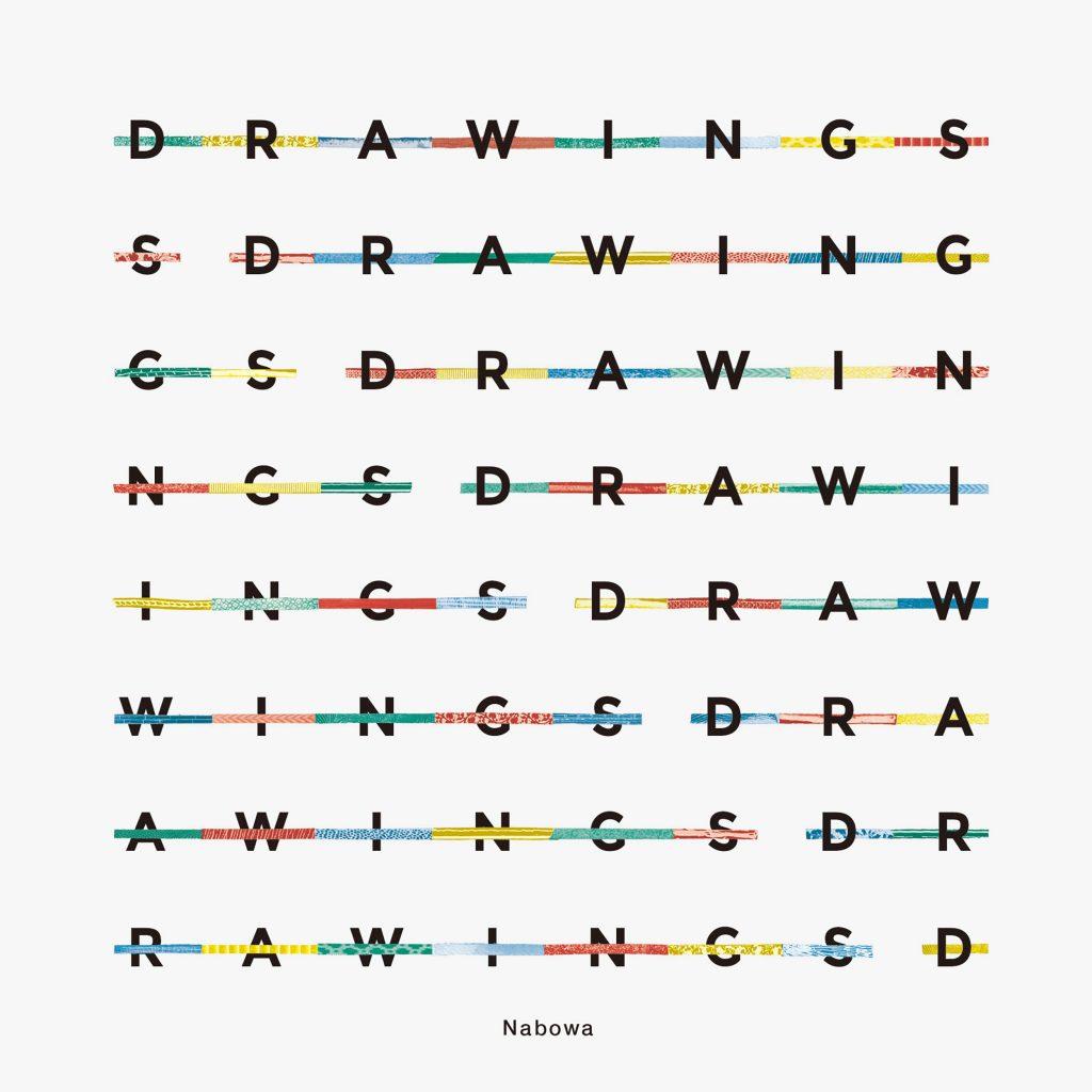 Nabowa/DRAWINGS