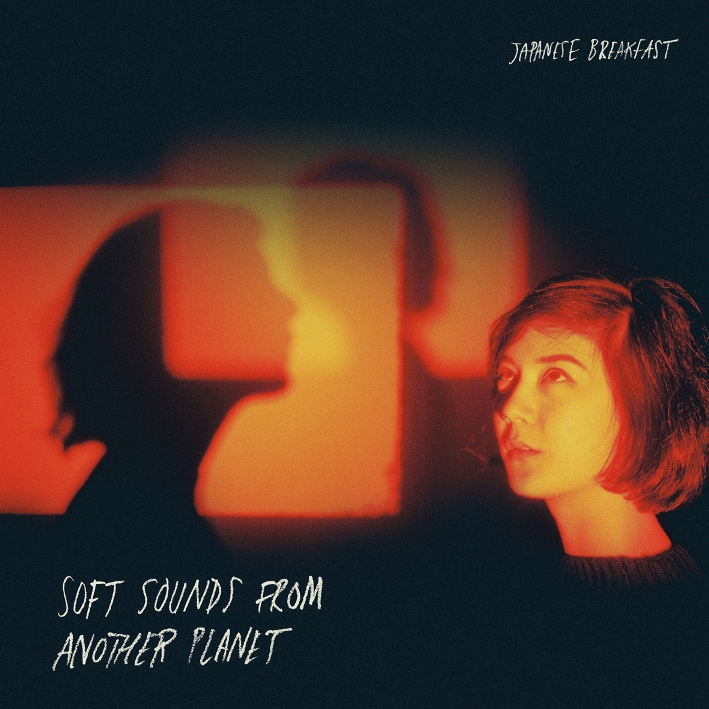 Japanese Breakfast / Soft Sounds From Another Planet
