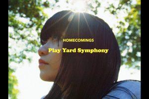 Homecomings、7/5リリースのEP『SYMPHONY』よりリード曲『PLAY YARD SYMPHONY』のMV公開!ツアーの追加公演も発表