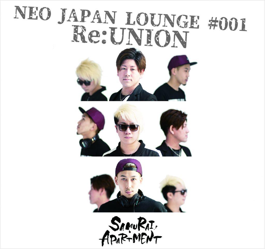 SAMURAI APARTMENT『NEO JAPAN LOUNGE #001 Re:UNION』