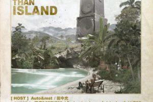 STRANGER THAN ISLAND 2017