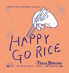 HAPPY GO RICE - 7days,9shows-