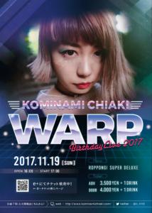 小南千明BIRTHDAYワンマンライブ「WARP」