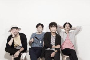 APOGEE、5thアルバム『Higher Deeper』来年3月発売&2月には渋谷ラママでPAELLASと対バン