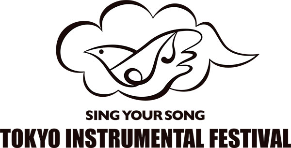 TOKYO INSTRUMENTAL FESTIVAL 2018 Sing Your Song!