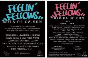 下北沢THREEに集うバンド・DJのイベント「Feelin' Fellows 2018」LIQUIDROOMで開催決定 LEARNERS、NOT WONK、永井博、小西康陽ら