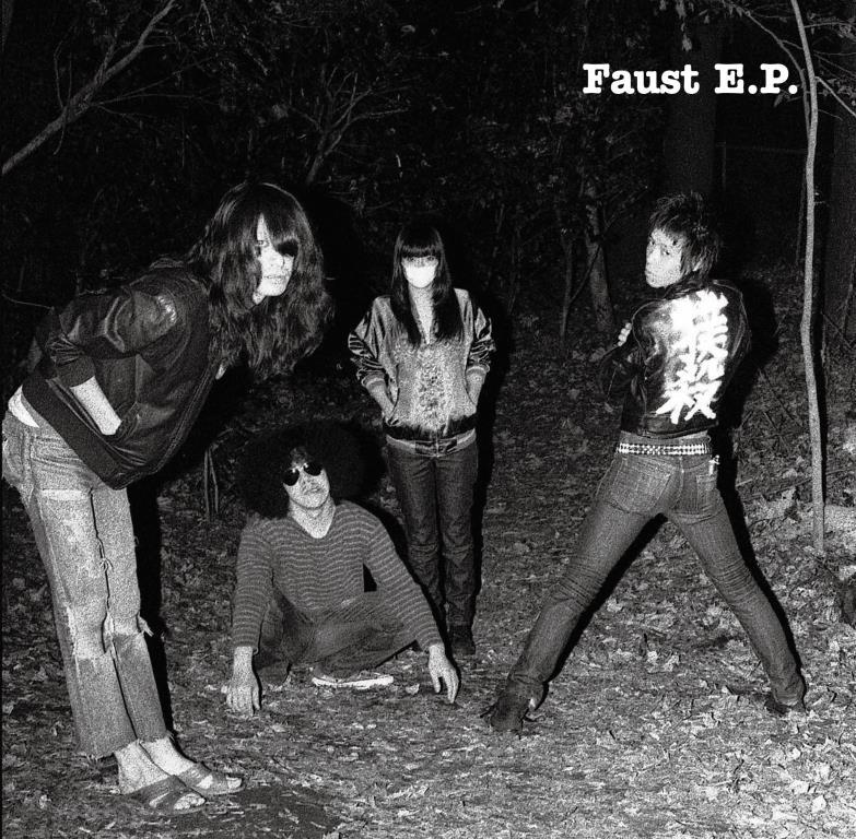 毛皮のマリーズ『Faust E.P.』