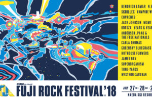 FUJI ROCK FESTIVAL '18、第一弾ラインナップ発表 Kendrick Lamar、N.E.R.Dなど全17組