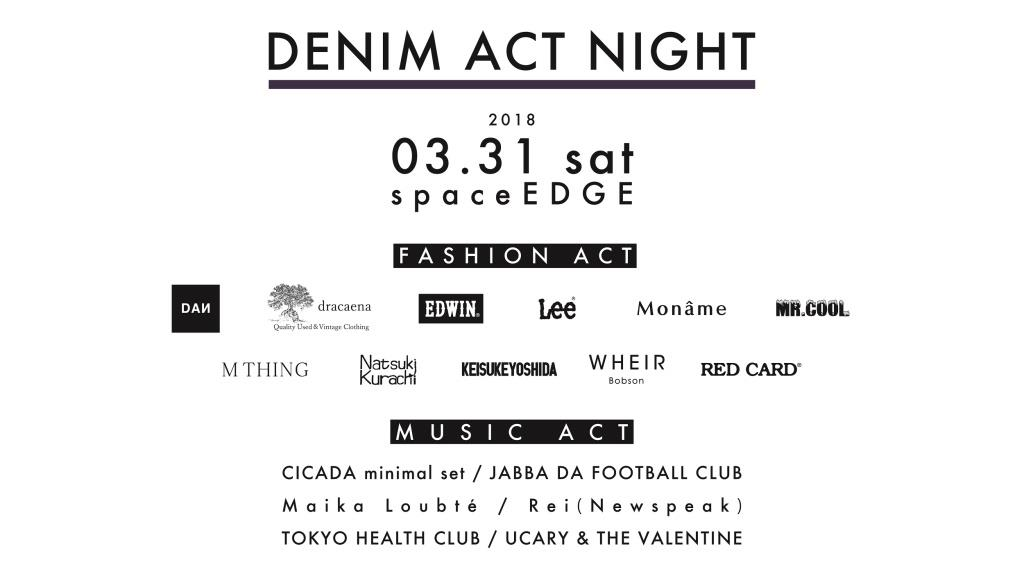 DENIM ACT NIGHT