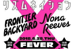 FRONTIER BACKYARD & NONA REEVES presentsリズムネイション