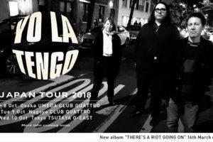 明日最新アルバムをリリースするYO LA TENGO、10月に3年ぶりのジャパン・ツアー決定 東名阪3公演