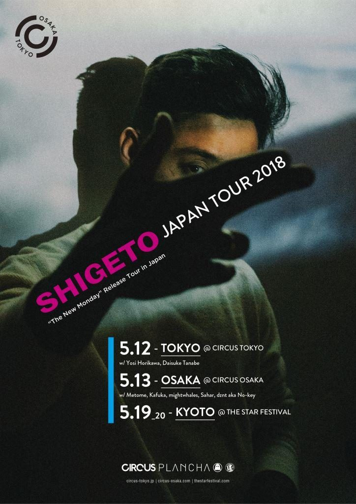 SHIGETO JAPAN TOUR 2018