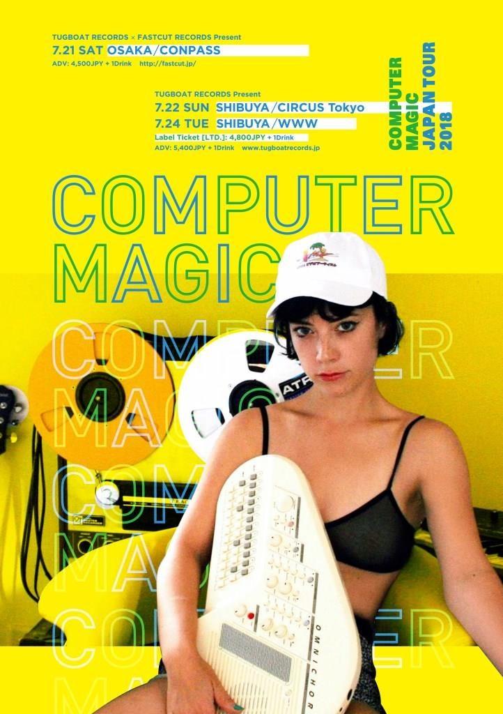 Computer Magic Japan Tour 2018