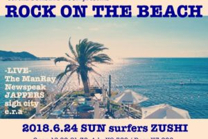"Corona presents ""ROCK ON THE BEACH"""