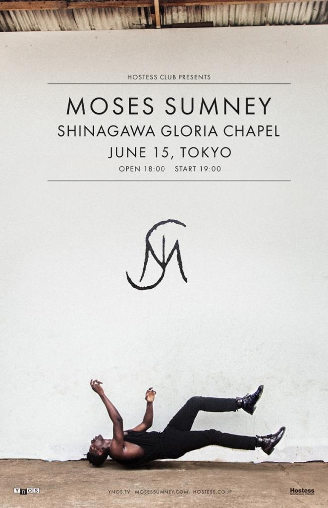 その歌声で世界を震撼させたSSW・Moses Sumney、6月に待望の初来日公演を品川グローリアチャペルにて開催
