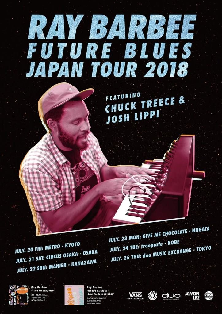 "Ray Barbee ""Future Blues"" Japan Tour 2018 featuring Chuck Treece & Josh Lippi"