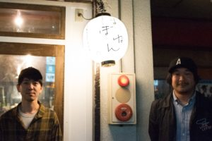 左からnico(Sawagi)、タイラダイスケ(FREE THROW)