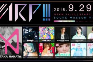 中田ヤスタカがレジデントを務めるパーティ「WARP!!!」、banvox、Masayoshi Iimori、Yunomi、SASUKEらが出演するメインフロアにフランスのプロデューサー/DJ・Moe Shopが出演決定! さらに、DJギズモ、DJはむちゃん(from CY8ER)、DJすのもの(大場はるか/ナナランド)らが出演する「iCON DOLL LOUNGE djs」フロアが追加!