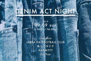 伊勢丹×READY TO FASHION主催のデニム・ファッション・音楽を体感できるイベント『DENIM ACT NIGHT』タイムテーブル発表!