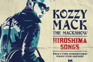 日本が誇るロックンロール・アイドル、THE MACKSHOWのボーカリスト、KOZZY MACKによるアコースティック・ソロ作品緊急発売!