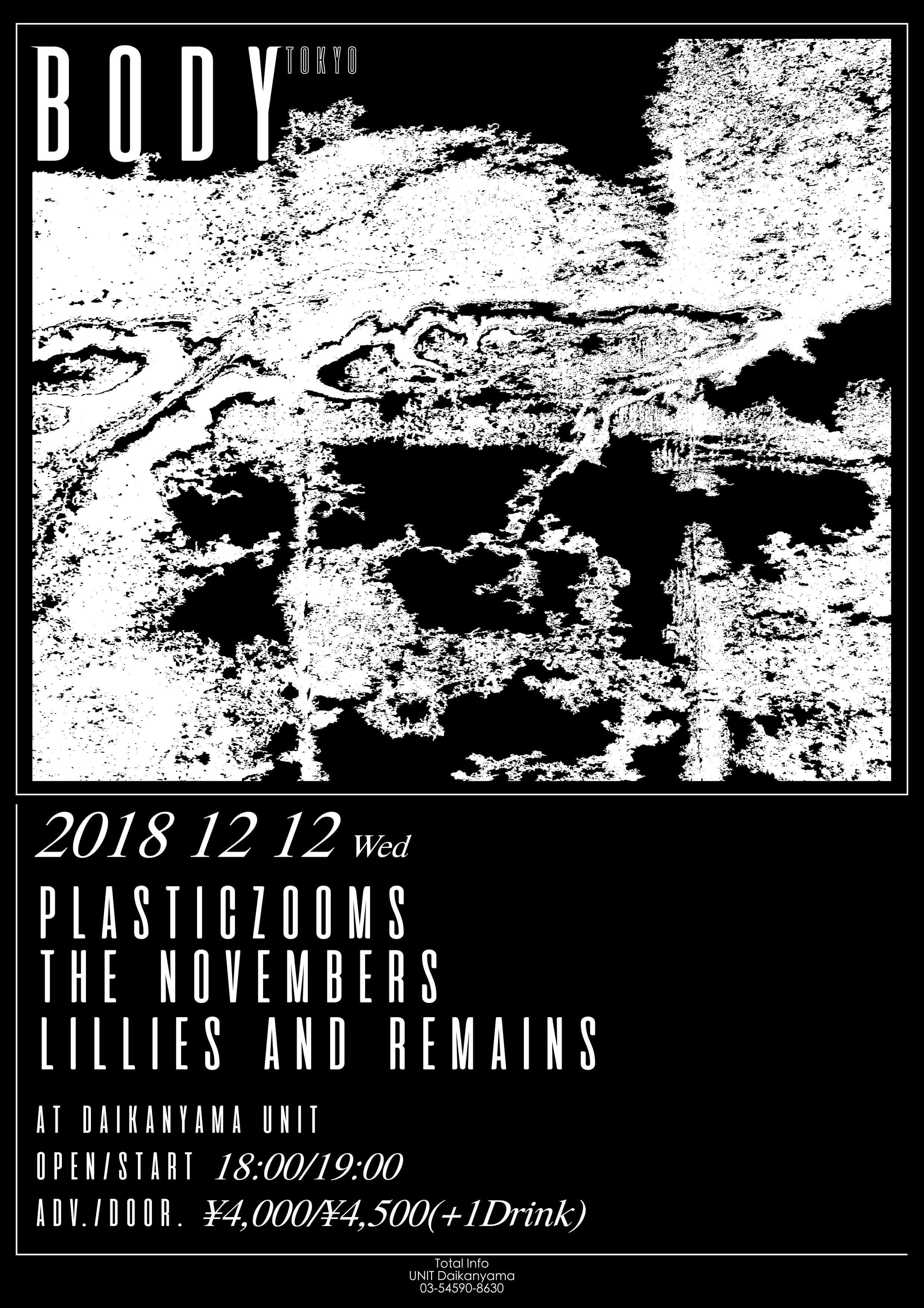 Lillies and Remains × PLASTICZOOMS × THE NOVEMBERSによる共同企画 「BODY」、12月開催決定!