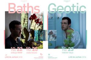 いよいよ来週よりBaths/Geoticの日本公演がスタート! Geotic名義による待望のセカンド作『Traversa』本日リリース!