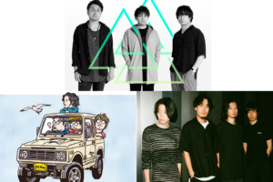 1/23、2/3『SYNCHRONICITY'19 New Year's Party!!』開催決定! fox capture plan、toconoma、DATSら出演!