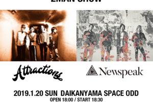 Attractions、Newspeakによる2マン公演が初共演の地、代官山SPACE ODDで開催!