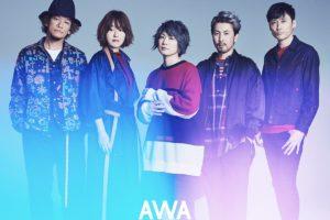 """Aqua Timez、""""AWA""""でラストライヴ『last dance』のセットリストを公開!"""