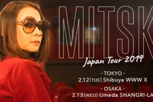 新作『Be The Cowboy』が世界的ヒットを記録しているMitski(ミツキ)が2年振りにジャパンツアーを開催!