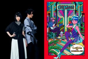 ORESAMA【ワンダーランドへようこそ ~in STUDIO COAST~】の開催発表!! 『うとまる』氏が描き下ろしたライブイラスト発表や、新曲の配信決定!更に新木場STUDIO COASTでのLIVE Blu-ray発売も!