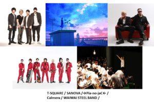 """今年で5回目の開催となる日本最大の""""インストバンドのみ""""によるライブイベント『TOKYO INSTRUMENTAL FESTIVAL 2019 Sing Your Song!』2019年4月29日に新木場Studio Coastにて開催決定!"""