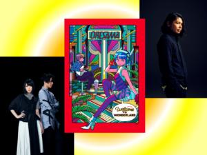 ORESAMA、2019年1月3日の配信シングルの詳細が解禁! 『ワンダーランドへようこそ』と、Yamato Kasai(Mili)によるアレンジの『秘密』の2曲に決定! 2019年2月開催ワンマンライブで初披露予定!!