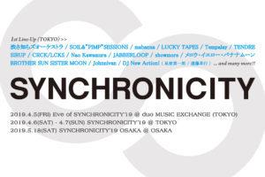 "『SYNCHRONICITY'19』第1弾ラインナップで、 渋さ知らズオーケストラ、SOIL&""PIMP""SESSIONS、mabanua、 LUCKY TAPES、Tempalay、SIRUP、TENDREなど15組を発表! 『SYNCHRONICITY'19』への出演オーディションも決定!!"