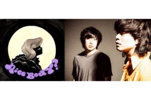 ドミコ、3rd album『Nice Body?』ジャケ公開と各店舗特典決定。 最新曲「ペーパーロールスター」11日からの先行配信に先駆け 本日TOKYO FM<FESTIVAL OUT>にて初OA!