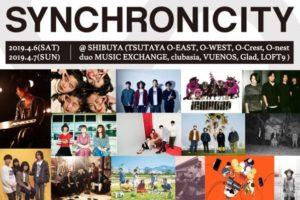 『SYNCHRONICITY'19』第2弾ラインナップ&日割り発表! 第2弾でSPECIAL OTHERS、CHAI、ichikoro、toconoma、 TRI4TH、ADAM at、DATS、踊ってばかりの国など15組を発表!