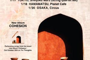 Anchorsong(アンカーソング)、東京・浜松・名古屋・大阪を廻るジャパンツアーが 1月17日からスタート! 東京公演では弦楽四重奏を迎えた5人編成でのスペシャル・ライブ・セットを披露!