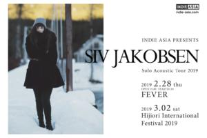 フォーキー&幽玄な北欧の才女SSW、Siv Jakobsen(シフ・ヤコブセン)の初来日公演が決定!