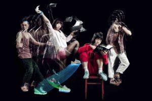 ニガミ17才、渋谷CLUB QUATTROでの自主企画 対バンイベントが決定!