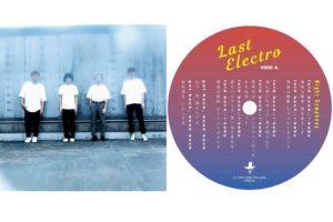 Kan Sano、SANABAGUN.、BLU-SWING、Mimeのメンバーによって結成されたLast Electroが第2弾7inch&配信リリース!4/6『SYNCHRONICITY'19』では結成初ライブも決定!