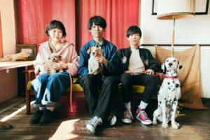 Saucy Dog、新曲「ゴーストバスター」MV解禁 & 7月東名阪で対バンツアー『One-Step Tour』開催