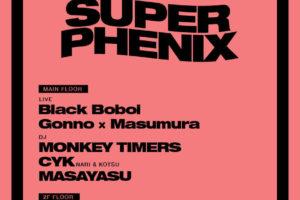 """2月8日、SUPER PHENIX at clubasiaにて""""GONNO × MASUMURA""""のライヴが決定!"""