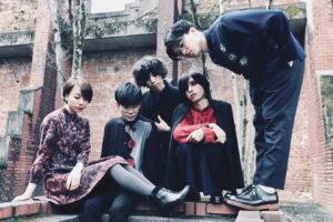 ギリシャラブが新作アルバムを4月にリリース、東名阪ツアーも決定