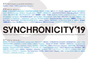 『SYNCHRONICITY'19』第5弾で、OVERGROUND ACOUSTIC UNDERGROUND、BRADIO、雨のパレード、アルカラ、cinema staff、カネコアヤノ、MONO NO AWARE、Ghost like girlfriend、ニガミ17才、DENIMS、TENDOUJI等40組追加!