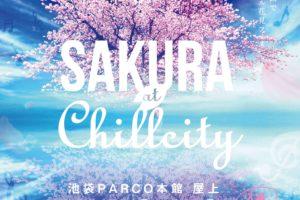 音楽×バーチャル夜桜×マーケットが揃うバーチャル花見フェス『SAKURA at ChillCity』が タイムテーブル公開&全出演者発表!