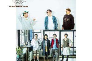 日本最大の「インストバンドのみ」によるライブイベント 『TOKYO INSTRUMENTAL FESTIVAL 2019 Sing Your Song!』 4/29に新木場Studio Coastにて開催!第3弾出演者を発表!