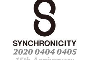 2020年4月4日、4月5日『SYNCHRONICITY 2020 - 15th Anniversary -』開催決定!