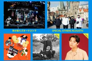 『SYNCHRONICITY'19 OSAKA』、最終ラインナップでMOROHA、折坂悠太を追加!