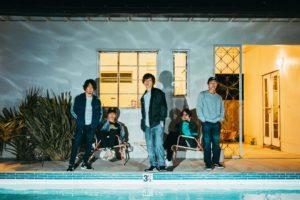 Drive Boy、デビューミニアルバム『Stay Up Late』発売決定!